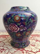 Rare Booths Silicon China 'Jacobean' Floral Chintz Pattern, 7'' Vase c.1916-22