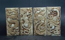 Old Jade Book Chinese Animal Four (Dragon White Tiger Phoenix Dragon Turtle)