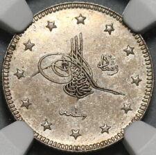 1909 NGC AU 55 Bursa Mint Visit Turkey 2 Kurush Rare Coin 13K Minted (20092603C)