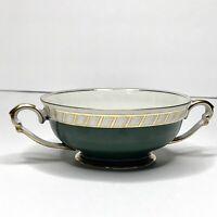 Franconia Krautheim 2 Handle Cream Soup Bowl Bavaria Forest Green/Gold German