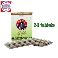 Memo Plus Gold Herbal Dietary Supplement (Bacopa Monniera Extract) 30 tablets