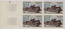 France 1955 YT 1024** BLOC 4 Valenciennes-Thionville