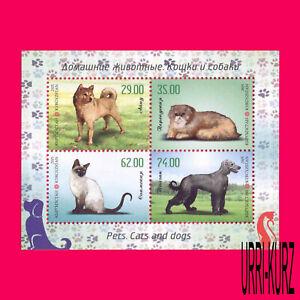 KYRGYZSTAN 2015 Nature Fauna Domestic Farm Animals Pets Dogs Cats s-s Mi Bl.71A