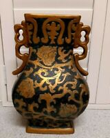 Large Vintage 70/80's Hand Painted Chinese Gold Painted 2 Handled Decor  Vase