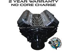 502/8.2 GM Big Block New Generation 5 Base Engine