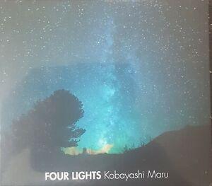 "Four Lights - ""Kobayashi Maru"" - CDLP - Weezer / Jawbreaker"