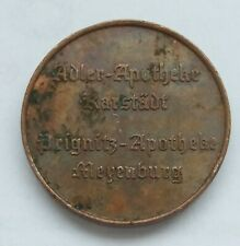 Y  GERMANY ☆ PHARMACY TOKEN • TREUETALER •  Karlstadt☆ NOTMÜNZE ☆