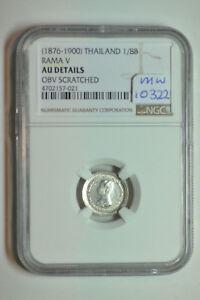 mw10322 Thailand Siam; 1/8 Baht No Date 1876 - 1900   NGC AU Details