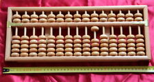 Boulier Chinois 15 tiges-Suanpan-Chinese Abacus-Abakus-Abaco-2