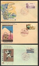 JAPAN 1950-60's FIVE FDC's WITH RARE CACHETS