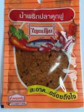 """""""Thai shop"""" (6 pcs*22g) PLA-DUK-FU CHILI FLAKE THAI FOOD YUMMY ส.ขอนแก่น ไทยเดิม"""
