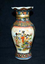 🎁 Porzellan Vase japanische /chinesische Motive Tischvase Musikerin Blumen alt