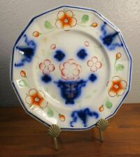 Antique Ironstone Flow Blue Gaudy Dutch Welsh Decorated Plate with URN?