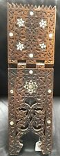 C18th/19th Islamic Syrian Damascus mother of pearl inlaid Quran Stand koran