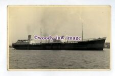 pf3883 - Anglo Saxon Oil Tanker - Hyalina , built 1948 - photograph