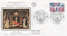 FRANCE 1980 FDC COMEDIE FRANCAISE YT 2106