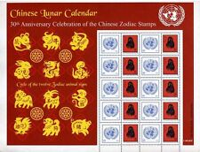 United Nations UN  2010 S36 Lunar New Year Calendar Personalized Sheet Stamps