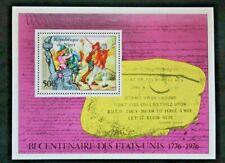 Timbre NIGER - Yvert et Tellier Bloc n°14 n** Mnh (Z21) Stamp