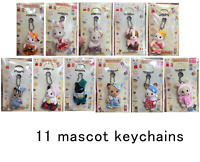 Sylvanian Families mascot keychain 【Lot of 11】 EPOCH Calico Critters