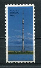 RUSSIA  1969  SC # 3688  OSTANKINO  TELEVISION  TOWER , MOSCOW . MNH OG .