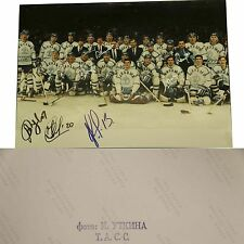 "Vintage 1990-91 ""Dynamo"" Moscow Hockey Team 16"" X 20"" Autographed Photo"