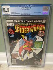 SPIDER-WOMAN #1 MARVEL BRONZE AGE CGC 8.5 ORIGIN **FREE SHIPPING** 🇺🇸🇺🇸