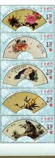 China Macau Macao 2006  Designs of Fans Kam Hang stamps