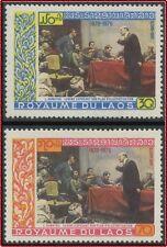 LAOS N°210/211** Naissance de Lénine TB, 1970, Birth of Lenin Sc#199-200 MNH