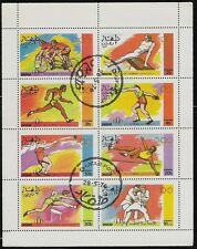 Dhufar (State of Oman) sheet of 8 1976 Olympics stamps CTO Trucial State bogus