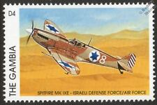 Israeli Defence Air Force SPITFIRE Mk.IXE Aircraft Stamp (1996 Gambia)