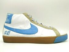 Nike SB Blazer Milk Crate Blue White Leather High Top Sneakers Shoes Men's 10.5