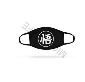 Unisex Durable Cotton Dual Layer Printed Face Mask Dragon Ball Z Anime Goku Logo