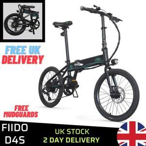 FIIDO D4S   E-Bike 250W 10.4Ah 50mil 15.5M/H 20 Inch Folding Electric Bicycle
