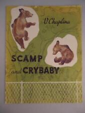 Vtg Soviet Children's Library Russian Scamp and CryBaby Baby Bear Chaplina Book