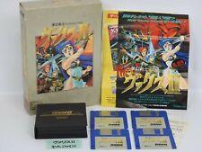 VALIS II 2 The Fantasm Soldier No Instruction Ref 0916 MSX2/2+ 3.5 2DD Japan msx