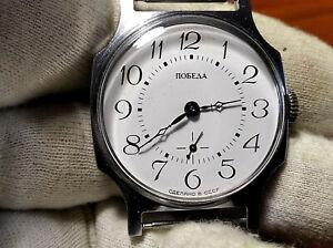 Watch POBEDA Mechanical 15 Jewels 2602 SOVIET USSR Wristwatch