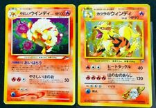 EX- Light & Braine's Arcanine Holo Japanese Pokemon Card SEE OTHER AUCTION G14