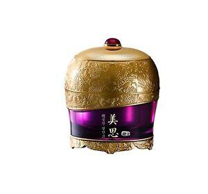 Missha Cho Gong Jin Premium Cream- 60ml (New)