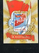 USSR, Russia stamp ,1968, SC4762 50th Anniv 1st 5 year Plan  Souvenir Sheet CTO