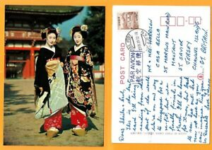 JAPAN VINTGE POSTCARD STAMP-TRADITIONAL  COSTUMES- LOVELY  MAIKO GIRLS IN  KYOTO