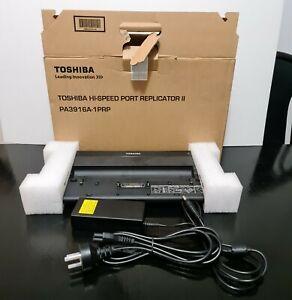 Toshiba Hi-Speed Port Signal Replicaptor II, model PA3916A-1PRP