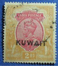1929 KUWAIT 2R SCOTT# 32 S.G.# 26w USED CS02533