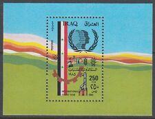 Irak Iraq 1982 ** Bl.45 A Jugend youth Flaggen flags Wirtschaft economy