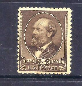 US Stamps - #205 - MNH -  5 cent Garfield issue  - CV $775