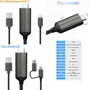 1080P HDMI Cable Phone to TV Converter HDTV Adapter For iPhone IOS14 Andriod