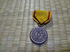 RARE japan china East Hebei Autonomous Council - 冀東防共自治政府 MILITARIA WW medal