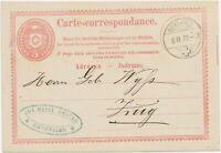 "SCHWEIZ 1873 5 C Brieftaube karminrosa GA m. klarer Steg-K1 ""BECKENRIED"" ABART"