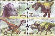 """Korea - """"The Age of Dinosaurs"""" 4v 2012"""