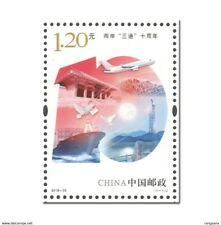 """2018-33 CHINA 10th Anni of the """"Three Links"""" between the Taiwan Straits STAMP 1V"""