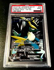 PSA 9 MINT Cobalion EX Full Art BW7 Plasma Gale 073/070 JPN 1st Ed Pokemon Card